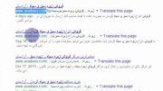 چگونه در صفحه اول گوگل قابل جستجو باشیم 1
