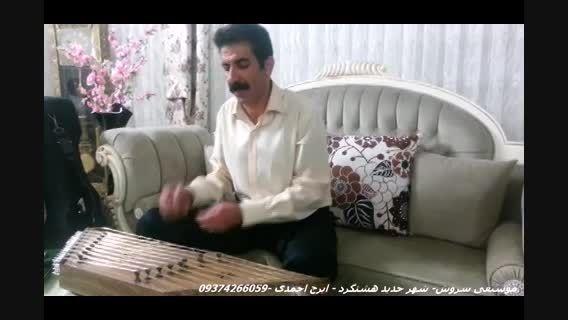 آهنگ زیبای سلطان قلب ها با اجرای ایرج احمدی