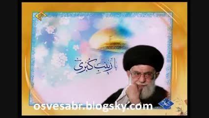 کلیپ زیبا به مناسبت تولد حضرت زینب سلام الله علیها