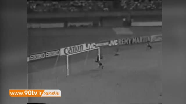 ایران۲-۰چین (جام ملت های آسیا ۱۹۸۴-سوپرگل ضیا عربشاهی)
