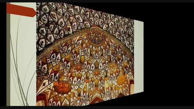 پاورپوینت تالار اشرف یکی از بناهای تاریخی اصفهان