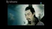تیتراژ امپراطور دریا در شبکه تماشا