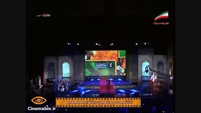 اجرای علی زند وکیلی در اختتامیه جشنواره فیلم فجر 93