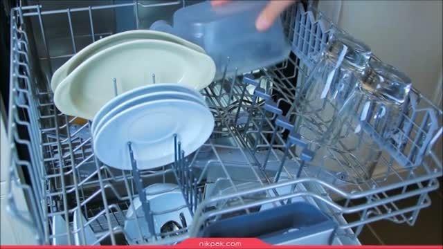 راهنمای چیدن ظروف داخل ماشین ظرفشویی