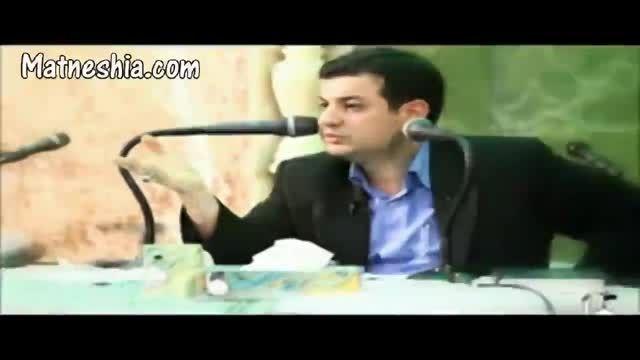 سخنرانی رائفی پور درباره امام زمان