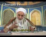 قرائتی / لقب های قرآن به ریاکاران