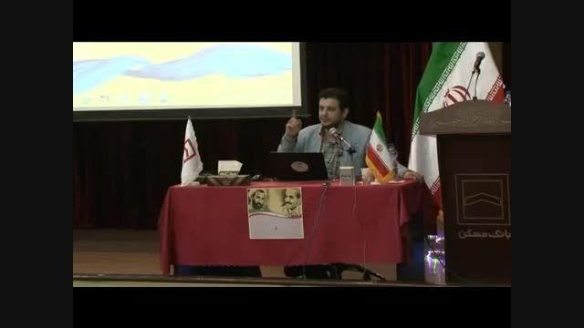 سخنرانی دکتر رائفی پور در روز جهانی مبارزه با تروریسم