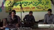 گروه آوای مهر نیکشهر خواننده: سعید استار ( 4 )