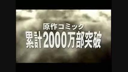 سریال ژاپنیِ دفترچه مرگ Death Note / デスノート