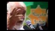 هر چه قرآن گفت - حجت الاسلام قرائتی