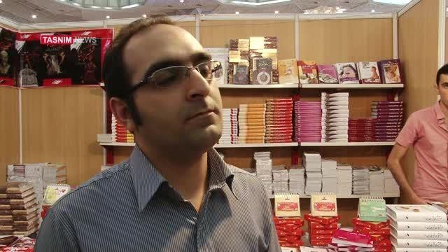 وضعیت «شبه کتاب ها» و جریان «کتاب ساز»