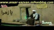 مناجات با امام زمان (عج) - هیئت انصار المهدی (عج) شهر وزوان