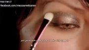 آرایش چشم با پیگمنت مک www.mac-iran.ir