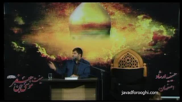 مواظبت از قلب از دیدگاه قرآن (2 از 5)