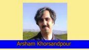 من و دل/ آهنگ وتنظیم، سه تار ، بم سه تار: آرشام خرسندپور