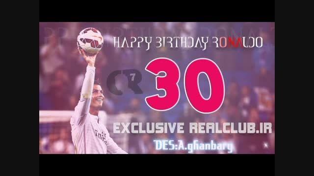 رونالدو 30 ساله شد :)
