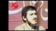 سخنرانی شهید زین الدین
