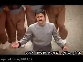 kurdi- sanandaj- farshid malaki کردی شاد- فرشید ملکی