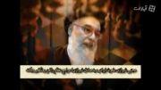 علفهای هرزِ شیعه، توهینهای شیرازی ها - قسمت چهارم