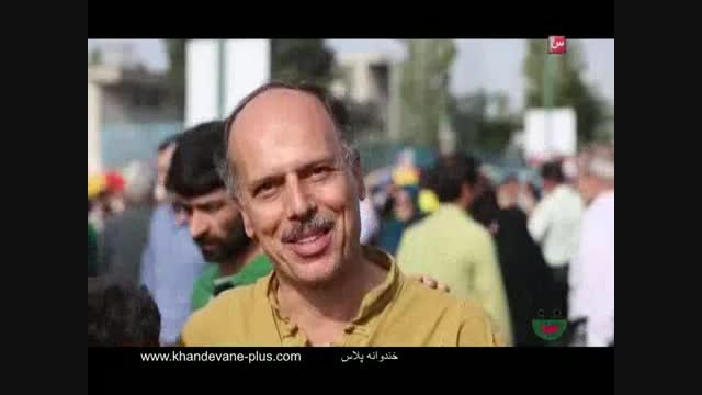 خندوانه - نماز عید فطر