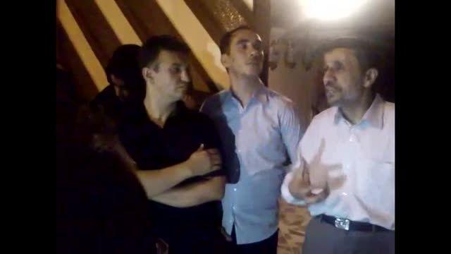 سخنرانی احمدی نژاد ساعتی پس از اتمام ریاست جمهوری...