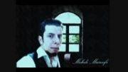 Mehdi Maroofi - Mosafer