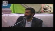 کلیپ سخنرانی جدید حاج حسین یکتا میکس شده- معجزه امام رضا ع