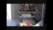 دستگاه بسته بندی 4 توزین البرز ماشین