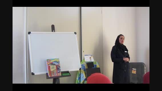 همایش پرورش کودک دوزبانه / بخش سوم