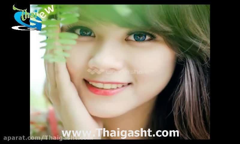 شوء تایلندی 8 (www.Thaigasht.com)