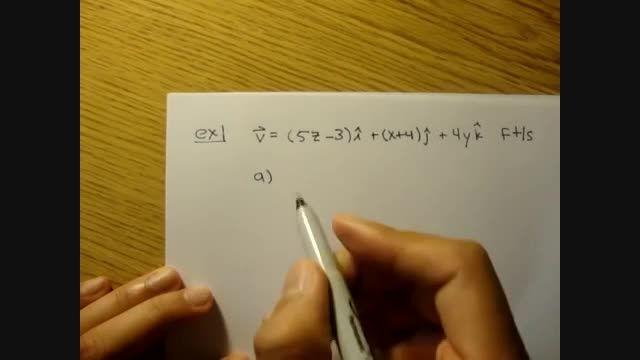 مکانیک سیالات - 04 - میدان سرعت ساده، مثال 2