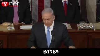 آهنگ نتانیاهو برای ایران !!!