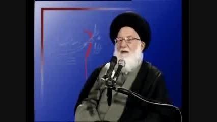 لعن علنی از کلام مرحوم ایت الله امامی مرجع عالی قدر