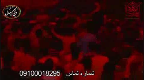 شور کربلایی مجید رضا نژاد - شاه کرم ارباب