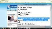 اتک من به سایت خلیج عربی !  زنده باد خلیج پارس !