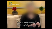 هک شبکه تلویزیونی اسرائیل و تصاویر موشک باران اسرائیل
