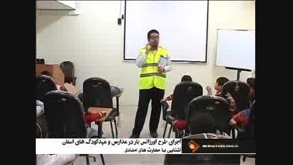 گزارش خبری اورژانسیار و روز پرستار در یزد