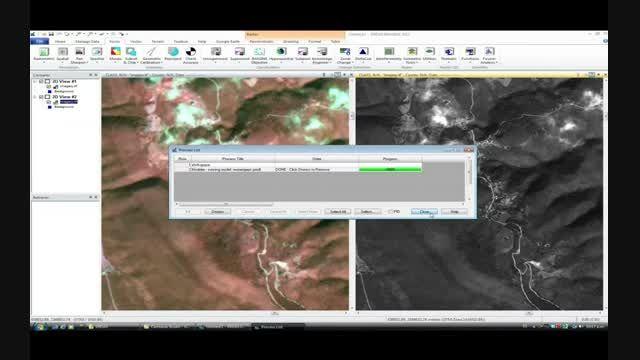 Fusión de Imágenes con ERDAS 2011