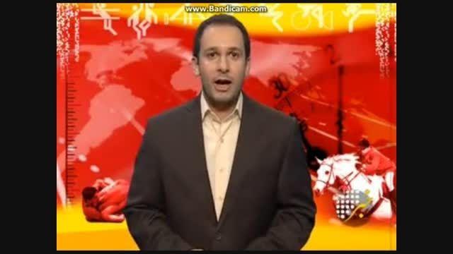 سوتی خنده دار شبکه سه در اخبار ورزشی!!