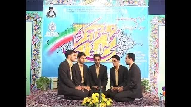 اجرای تواشیح گروه فاطر از شهرستان بابلسر