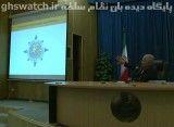 استاد حسن عباسی - جلسه 230 کلبه کرامت : سند دکترین نیروهای مسلح آمریکا(2)-افشای حکومت نظامیان بر آمریکا - قسمت 7