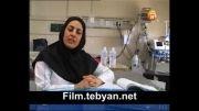 درمان نازایی با آی وی اف IVF