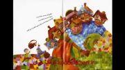 نوشتم صبح- صبح آمد احمد رضا احمدی- داستان کودکان
