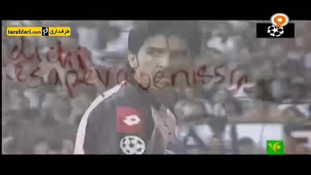 فوتبال 120 - داستان بوفون (93/12/22)
