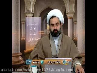 معنا و دلالت و موارد و اسناد روایت لو لا علی لهلک عمر