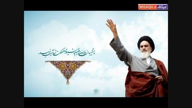 عظمت جمهوری اسلامی ایران