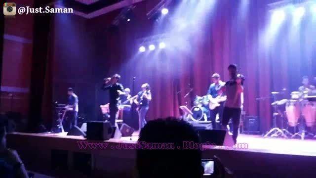 کنسرت سامان جلیلی بندر عباس،آهنگ حالم بده(جاست سامان)