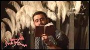 اینم یکی از تاریخی ترین مداحی جواد آقا مقدم