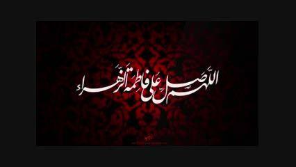 روضه حضرت مادر(س)با نوای حاج میثم مطیعی