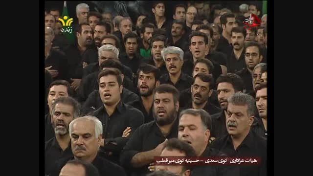 هیات عزاداری کوی سعدی-یزد- حسینیه کوی میر قطب(محرم94